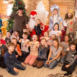 Резиденция Деда Мороза в Новосибирске