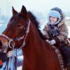 Ипподром + катание на лошадях