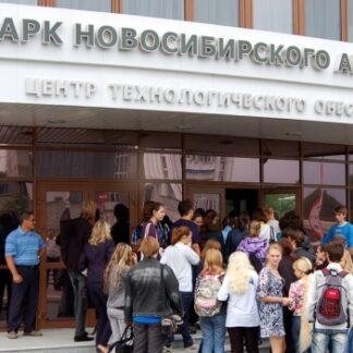 ОБРАЗОВАТЕЛЬНЫЕ ТУРЫ ПО ВУЗАМ в Новосибирске